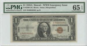 1935A $1 Hawaii WWII FR#2300 PMG GEM 65 EPQ