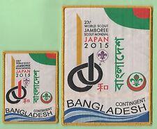 2015 world scout jamboree Japan BANGLADESH Contingent Official  patch set