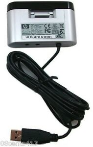 HP (5070-2584) USB Compatible IR Receiver For Use with Picasso Remote Control