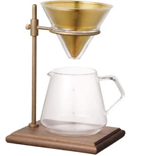 KINTO Coffee Dripper Brewer Stand Set 700ml SCS-S02 27591