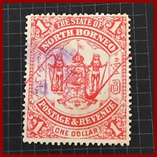 Victorian (1840-1901) Postage North Bornean Stamps