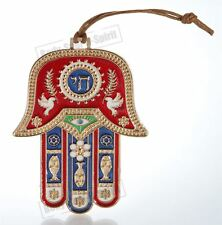 Hamsa hand Red Wall Hanging decor Lucky Charm CHAI Judaica Kabbalah evil eye