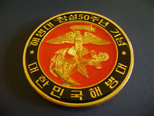 MARINE CORPS 1949-1999 CHALLENGE COIN AND LETTER OPENER