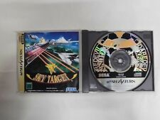 Sega Saturn -- Sky Target -- included spine card. *JAPAN GAME!!* SS. 17668
