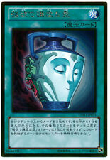 Yugioh SPHR-JP044 N-Parallel . Pot of Duality Japanese