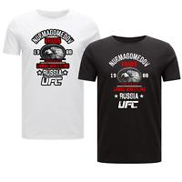 Khabib Nurmagomedov Tee Top T-shirt THE EAGLE GYM MMA UFC Unisex Adult & Kids