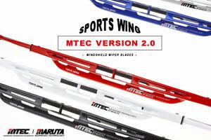 MTEC / MARUTA Sports Wing Windshield Wiper for Toyota Echo 2005-2000