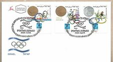 Israel FDC Olympic Games Athens sport Year 2004