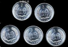 China 1988-1992 year 5 fen coins set 5PCS(UNC)
