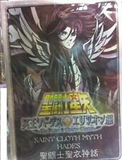 BANDAI Saint Seiya Cloth Myth Underworld GOD Hades Metal Plate