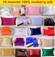 1pc 19 Momme 100% Mulberry Silk Pillow Cases Covers Pillowcases Zippered Size