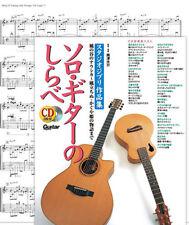 Studio Ghibli Collection Guitar Solo Sheet Music Book Score TAB/CD