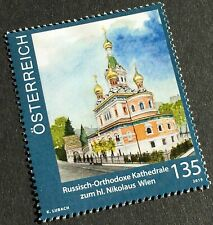 Österreich 2019 Nr. 3467 Russisch-Orthodoxe-Kirche in Wien seit 1962