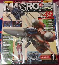 JAPAN ARTBOOK MACROSS CHRONICLE VOLUME 49 ShoPro MIRIA MAX VF1J VF1S 1ST RUN