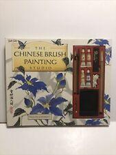 Mip The Chinese Brush Painting Studio Book Kit Pauline Cherrett