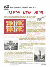 #434 29c Chinese New Year Dog #2817 USPS Commemorative Stamp Panel