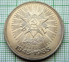 RUSSIA USSR 1985 1 RUBLE, VICTORY IN WWII 40th ANNIVERSARY, UNC