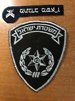 ISRAEL PATCH POLICE NATIONAL - ORIGINAL!