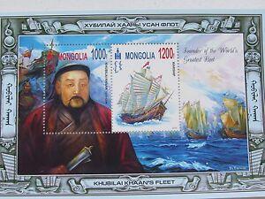 Mint Mongolian Kubilai Khaan Fleet 2012 Stamp Block Sheet