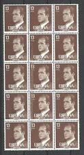 España. Bloque de 15 sellos del valor 13 ptas del Rey con variedad