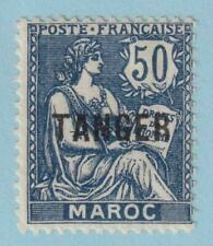 FRENCH MOROCCO 86  MINT HINGED OG * NO FAULTS VERY FINE !