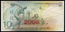China 10 Yuan, 2008 Olympics Golden plastic foil, Discus thrower, runners