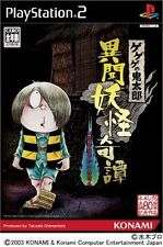 Used PS2 Gegege no Kitarou KONAMI  SONY PLAYSTATION JAPAN IMPORT