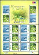 Taiwanese Sheet Stamps