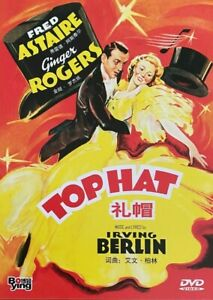 Top Hat (1935) - Fred Astaire & Ginger Rogers (Region All)