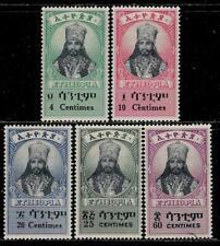 ETHIOPIA EMPIRE 1942 MInt Stamps - Emperor Haile Selassie