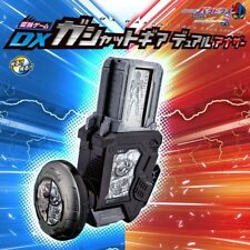 Premium Bandai Kamen Masked Rider Ex-Aid Game DX Gashat Gear Dual Another