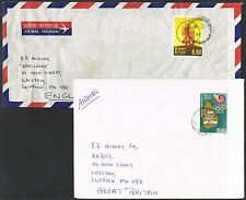 Sri Lanka 1988. 2 airmail covers to UK. Olympic Games, Seoul. Independence.