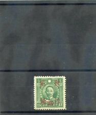 China Sc 534 c20(Sg 696b)(*)Vf Ngai 1943 20/13c Blue Green, Wmk, Hunan -