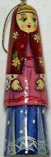 Russian Painted Babushka Doll Christmas Ornament  Fair Trade Crossroads Handmade