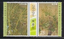 Taiwanese Multiple Stamps