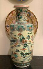 Antique Chinese Kangxi Double Circle Mark Famille Verte Vase
