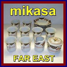 MIKASA FAR EAST L6104 Fine China 19 Pcs CUPS SAUCERS CREAMER SUGAR Octagon Asian