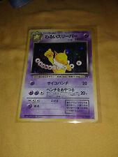 Pokemon Dark Bad Hypno Japanese Team Rocket Gang Set Holo Holographic Card