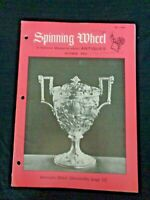 Spinning Wheel 1965 House of Kirk America Oldest Silversmith Pate Sur Pate Glass