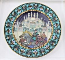Henrich VILLEROY & BOCH Russian Fairy Tales The Firebird 21 cm Plaque de collection