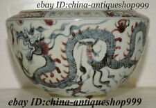 "6"" Old Mark Chinese 大明建文年製 Unique Porcelain Dragon Beast People Wine Water Tank"