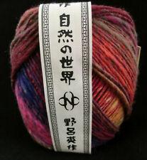 (100g /17,48€): 200 g Noro ITO - japan. Farbverlaufsgarn, Fb. 20 Lot C   #4730
