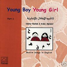 Young Boy, Young Girl Part 1- Islamic songs, nasheeds