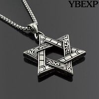 "Men's Stainless Steel Silver Star Of David Pendant 24"" Round Box Necklace Chain"