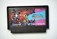 Famicom Ken No Tatsujin Sword Master Japan FC game US Seller