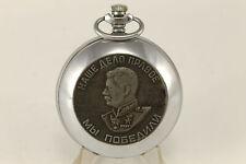 Rare Pocket Watch MOLNIJA STALIN 1941-1945 Victory Over Germany