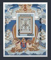 S4502) Mongolia 1994 MNH Philakorea S/S - Stamps on Stamps