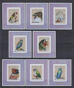 W469. Manama - MNH - Art - Paintings - Birds - Deluxe