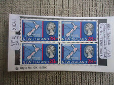 new zealand 1969 (cooks landing bi-cent) sg 907-9 blocks of 4 CAT £27+ MNH