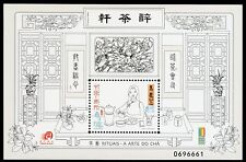 China Macao Macau Mint Never Hinged Post Office Fresh Miniature Souvenir sheet 3